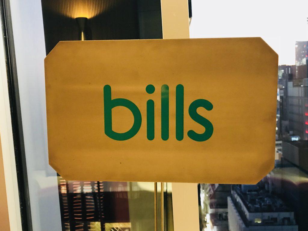 bills銀座看板