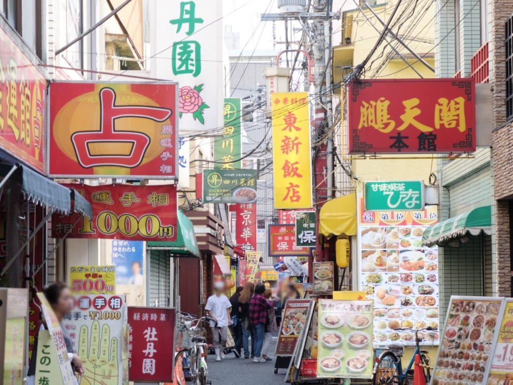 横浜中華街(イメージ画像)
