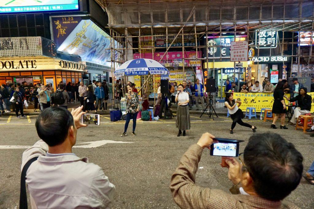 香港の路上ライブ
