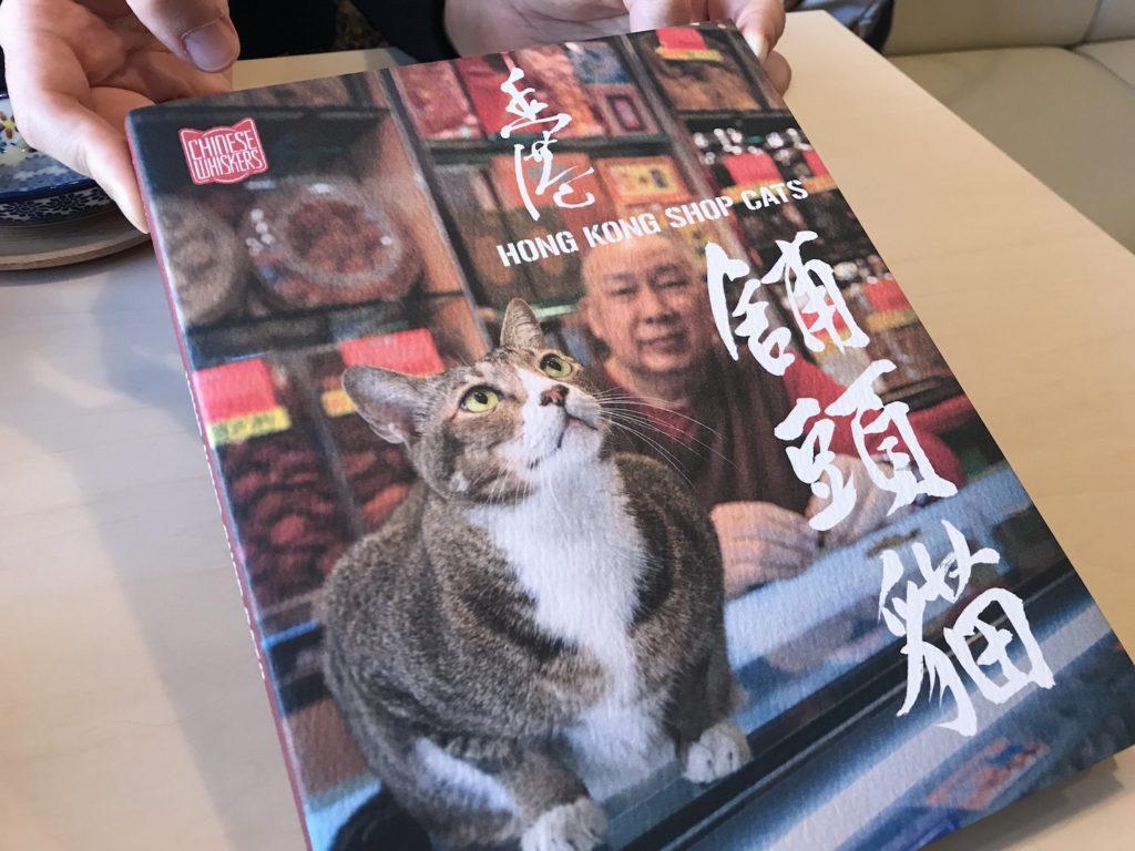 写真集『舗頭猫』
