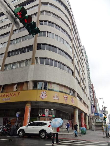 「華山市場」のあるビル