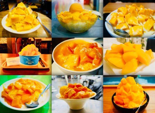 マンゴーシリーズ